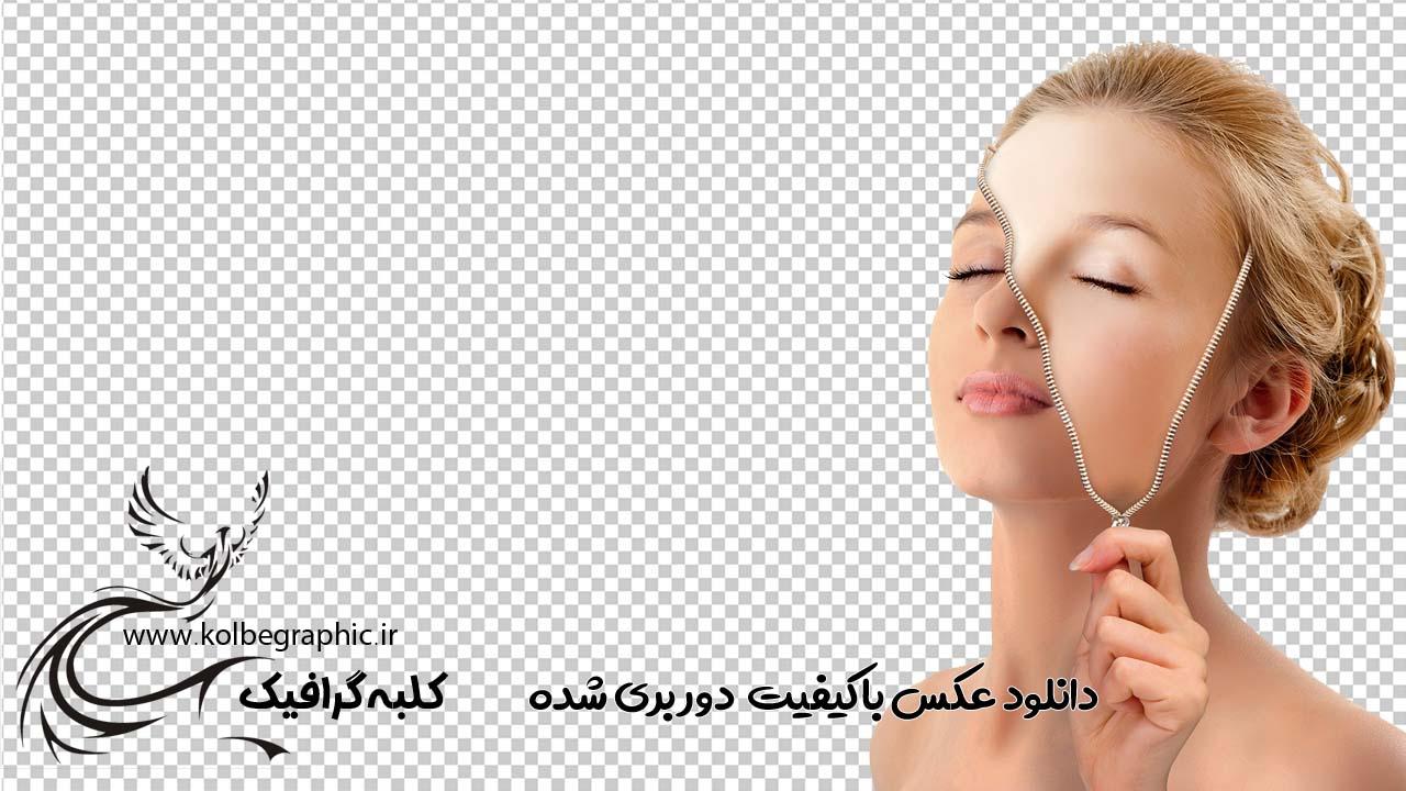 تبلیغ پاکسازی پوست