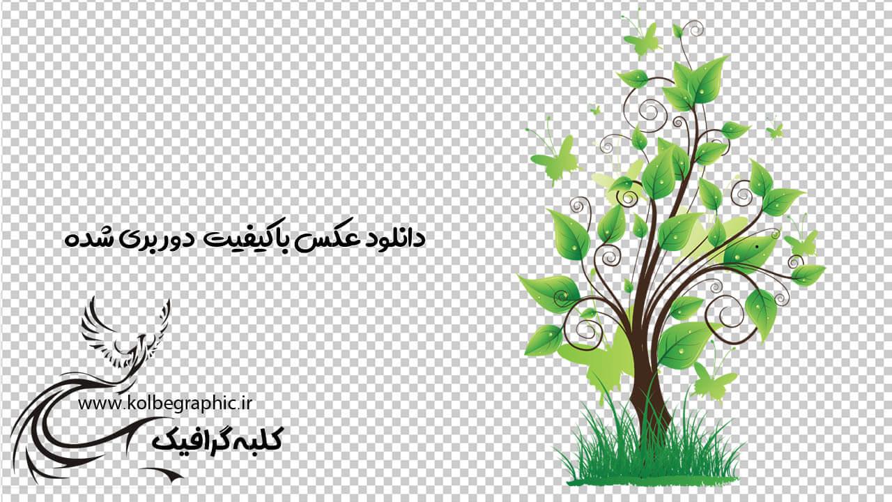 دانلود گل و بوته سبز با کیفیت