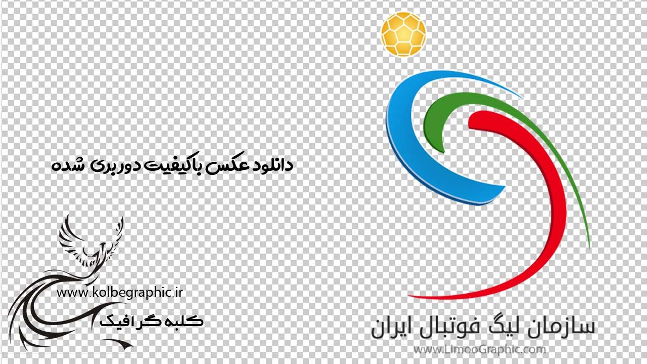 دانلود لوگو جدید سازمان لیگ فوتبال ایران