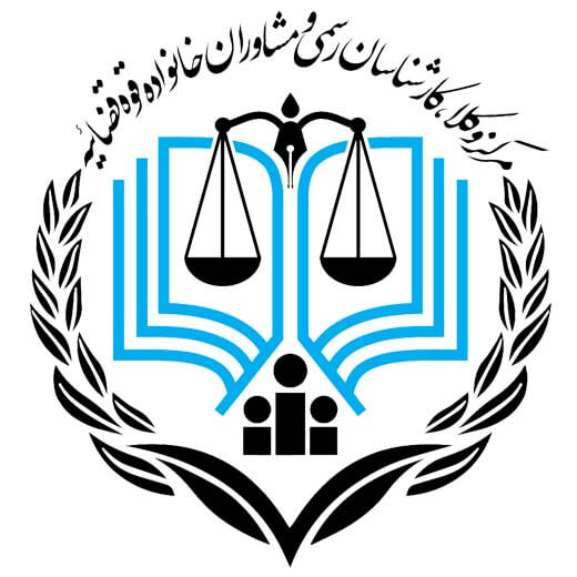دانلود لوگوی مرکز وکلا