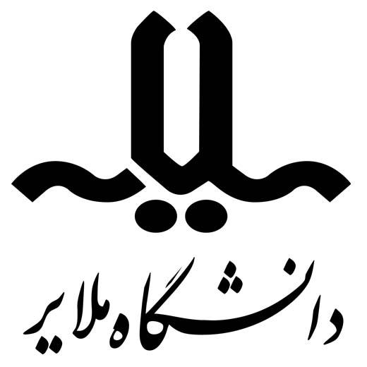 دانلود لوگوی دانشگاه ملایر png