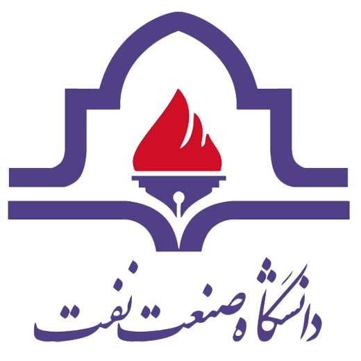 دانلود لوگوی صنعت نفت png