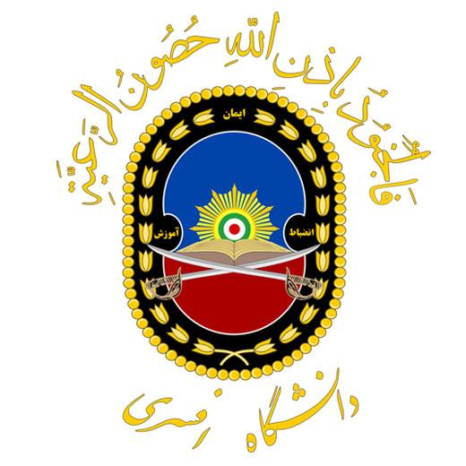 دانلود لوگوی دانشگاه افسری png