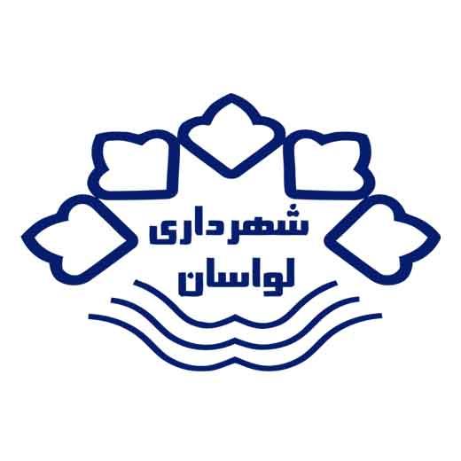 دانلود لوگوی شهرداری لواسان