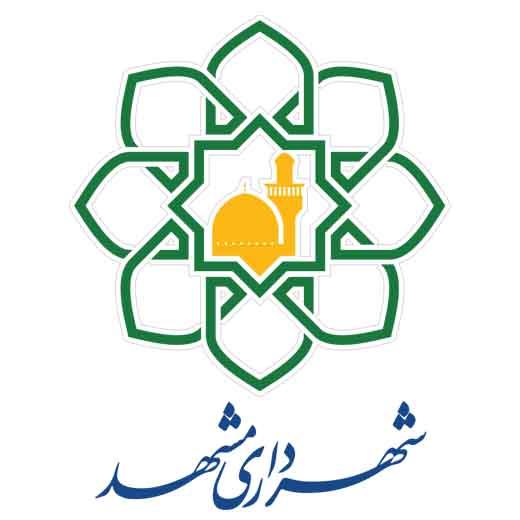 دانلود لوگوی شهرداری مشهد