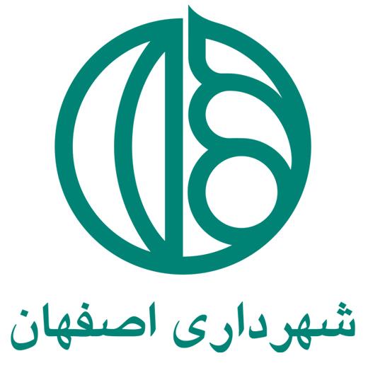 دانلود لوگوی شهرداری اصفهان