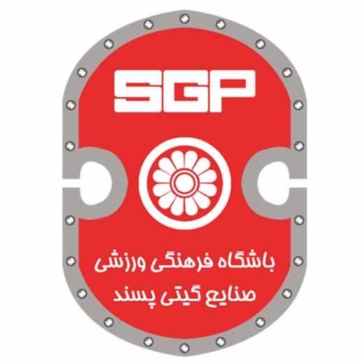 دانلود لوگو باشگاه گیتی پسند اصفهان