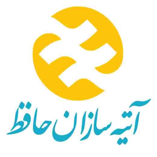 دانلود لوگوی بیمه آتیه سازان حافظ
