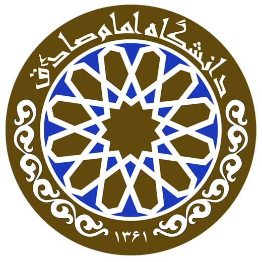 دانلود لوگوی دانشگاه امام صادق png