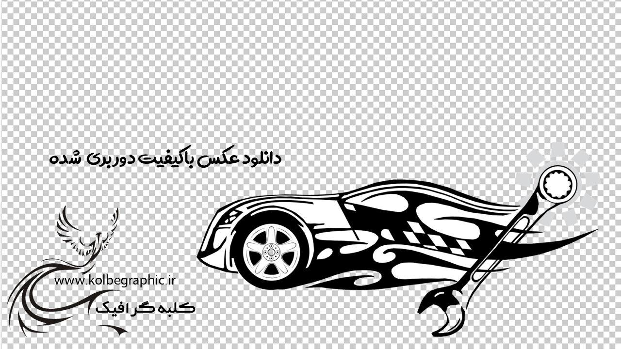 دانلود لوگوی تعمیرگاه اتومبیل